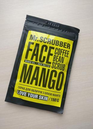 Скраб кофейный для лица с манго