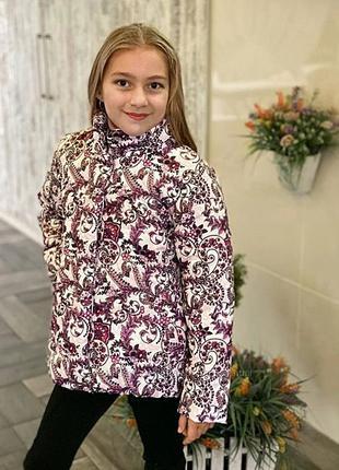 Курточка демисезонная КЕТРИН на рост 122-140