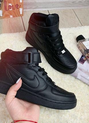 Nike Air Force  ⏩ [ 36,37]