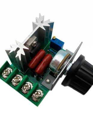 Регулятор мощности (Диммер) 2000W 220V фазовый симисторный BTA-16