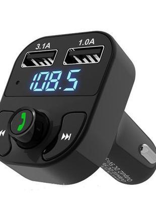 Трансмиттер FM модулятор CAR X8 Bluetooth в Автомобиль