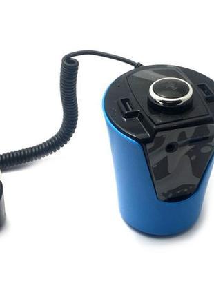 Модулятор FM для авто Bluetooth в подстаканник