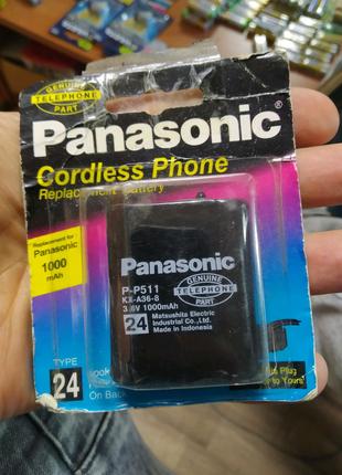 Аккумулятор для радиотелефона Panasonic P-P511 1000mAh KX-A36-8