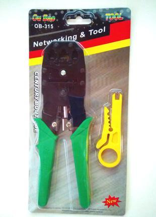 Обжимной инструмент Кримпер для обжима витой пары сетевого кабеля