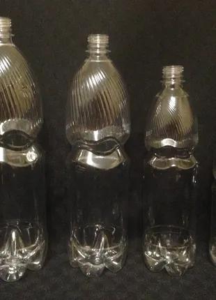 Пэт бутылка от 0,5 до 5 литров.
