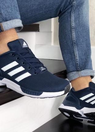 Кроссовки Мужские  Adidas Zx Flux  6 цветов