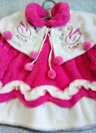 Теплое платье травка с воротничком на завязках