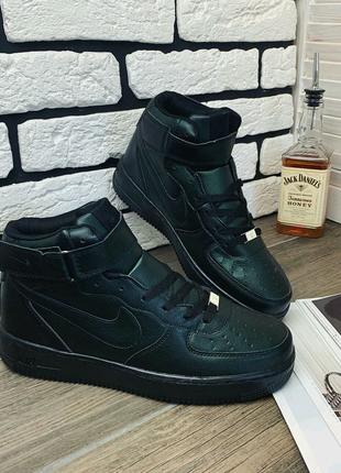Nike Air Force⏩[ 41-43]