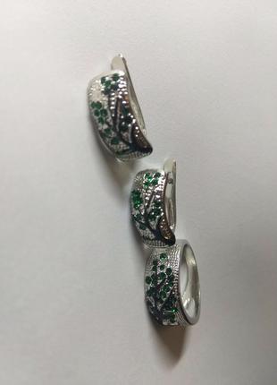 Набор бижутерии серьги + кольцо ( дерево с зелёными листовками)