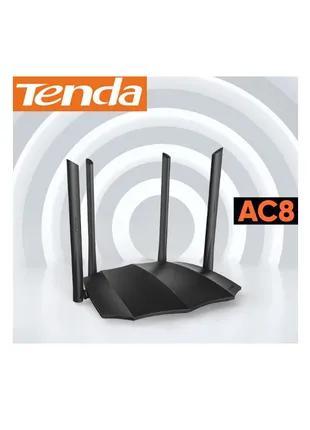 Роутер TENDA AC8 двухдиапазонный маршрутизатор 5Ггц MU-MIMO