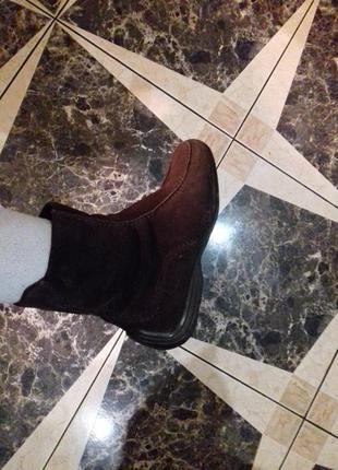 Ботинки medicus)