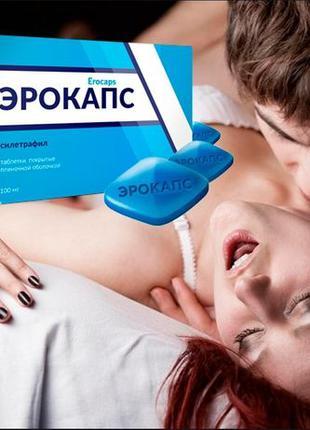 Эрокапс - Капсулы для потенции, возбудитель, виагра, секс