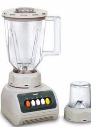 Блендер, измельчитель, кофемолка Octavo 350 Вт Чехия