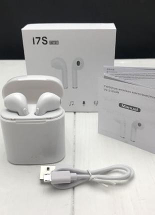 Беспроводные наушники i7 | Bluetooth наушники (ifans, airpods)