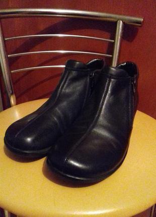 Ботинки walking)кожа