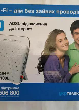 Модем Wi-Fi роутер ОГО Укртелеком ADSL ZXV10H108L