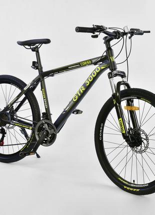 Спортивный велосипед 26 дюймов GTR-3000 рама алюминий 17