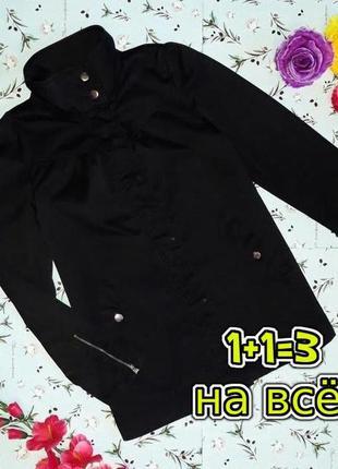 🎁1+1=3 черная удлиненная свободная куртка парка оверсайз h&m д...