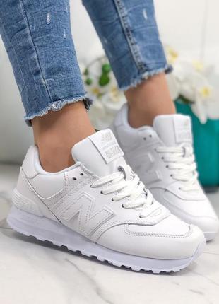 Белые кожаные кроссовки в стиле new balance,белые кроссовки из...