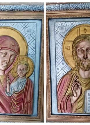Иконы Казанской Божей Матери и Исуса