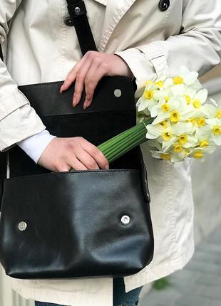 Кожаная сумка кросс-боди «cross black» женская черная (25x19 с...