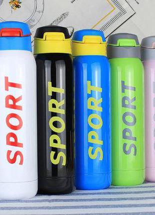 Бутылка термос для спорта Vacuum SPORT с трубочкой 500 мл Лучшая