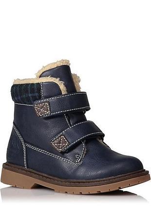 Утепленные демисезонные ботинки george размер 25-26