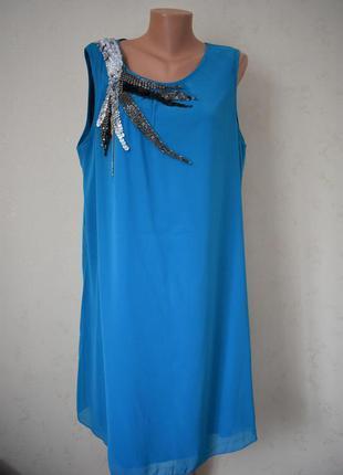 Красивое платье с вышивкой бисером большого размера