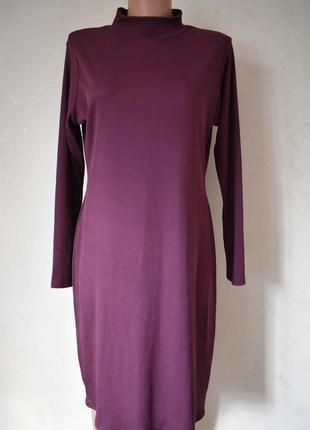 Платье в рубчик большого размера
