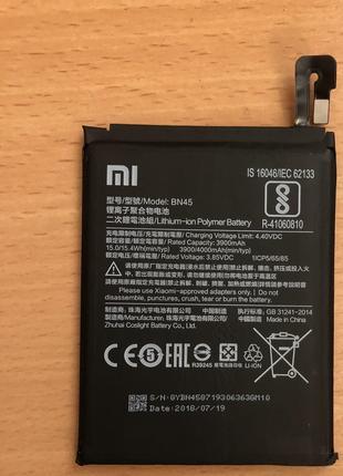 Оригинальная Батарея Xiaomi Redmi Note 5