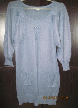 Kaffe платье свитер тонкая шерсть s