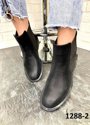 Натуральные кожаные лаковые демисезонные женские ботинки челси...