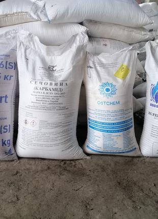 Селитра аммиачная мешок 50 кг 400 грн, карбамид 50 кг 450 грн, ни