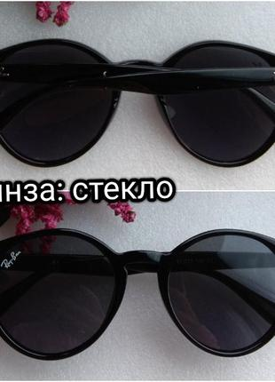 Новые модные очки (линза: стекло) черные