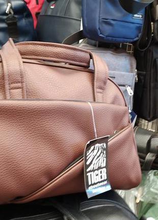 Спортивная сумка с длинным ремнем