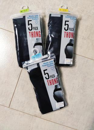 Набор хлопковых трусиков стрингов, 5 шт/упаковка