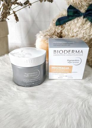 Bioderma pigmentbio night нічний крем
