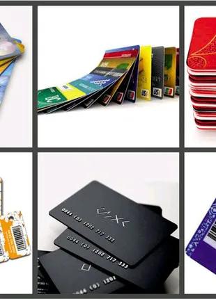 Пластикові картки, пластиковые карты, накопительные карты,