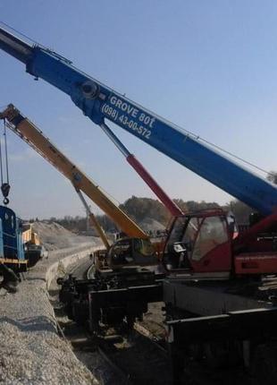 Оренда (аренда) автокрана Grove 80 тонн Тернопіль