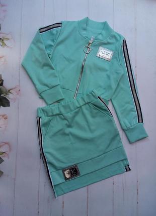 Модный спортивный костюм для девочки  цвет:м'ята