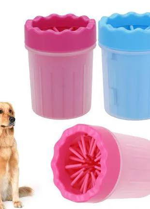 Стакан для мытья лап, лапомойка маленькая для собак, мойка для ла