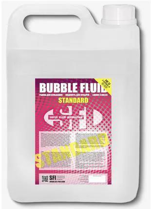 Жидкость мыльных пузырей SFI BUBBLE FLUID STANDART