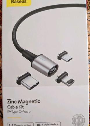 Магнитный кабель baseus 3 in 1
