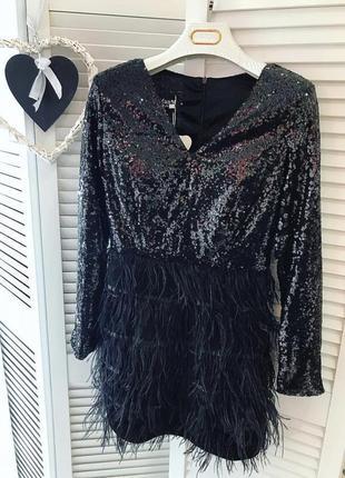 Офигенное платье пайетка + перья на новый год 🎄