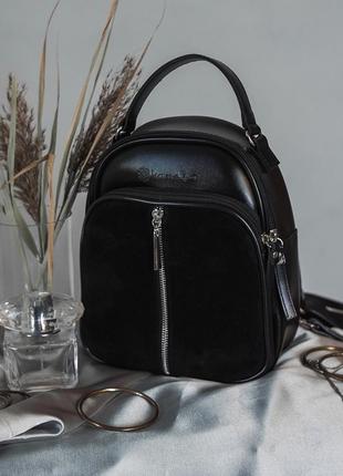 Кожаный женский рюкзак трансформер с замшевой вставкой, рюкзак...