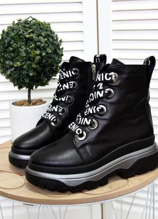 36-40. брутальные кожаные деми ботинки на массивной подошве с ...