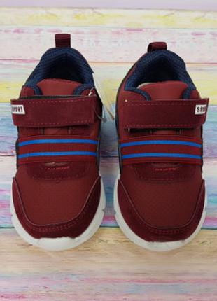 Детские кроссовки хайтопы  с резинкой 21-26 размеры