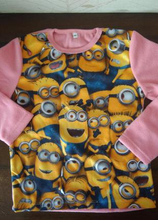 #розвантажуюсь розовая детская раздельная флисовая пижама (коф...