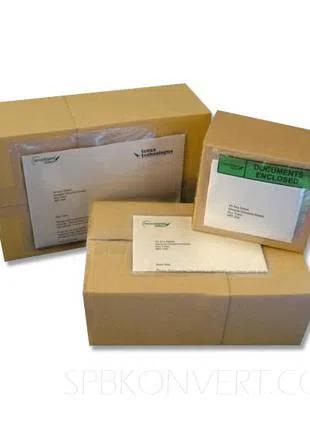 Прозрачный самоклеющийся пакет для  документов 160х225(10000 шт)