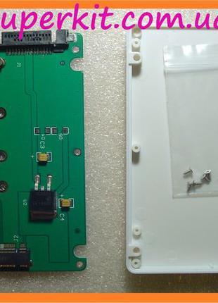 Переходник адаптер M.2 ( NGFF ) SSD to Sata SSD закрытый белый